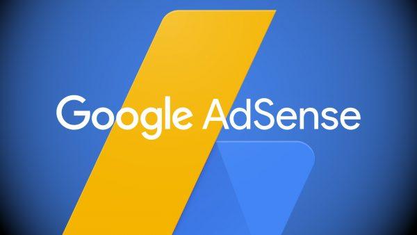 كسب المال مع google adsense
